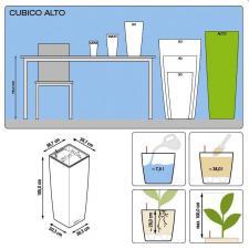 Кашпо Cubico Alto 40 с системой полива
