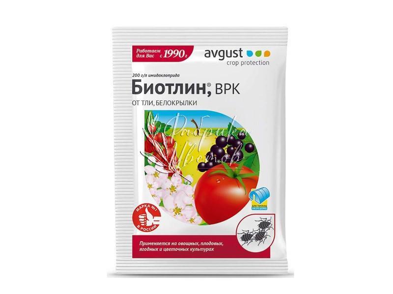 Биотлин от тли и белокрылки